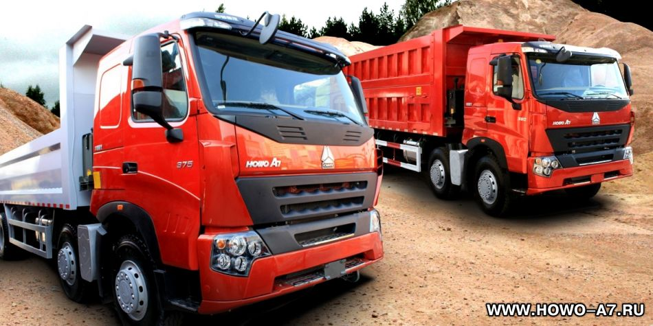 China Sinotruk HOWO A7 420HP Tractor Truck  China Tractor